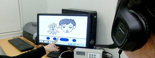 言語聴覚療法室